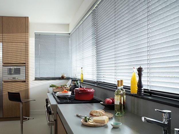 Store v nitien aluminium for Store venitien cuisine